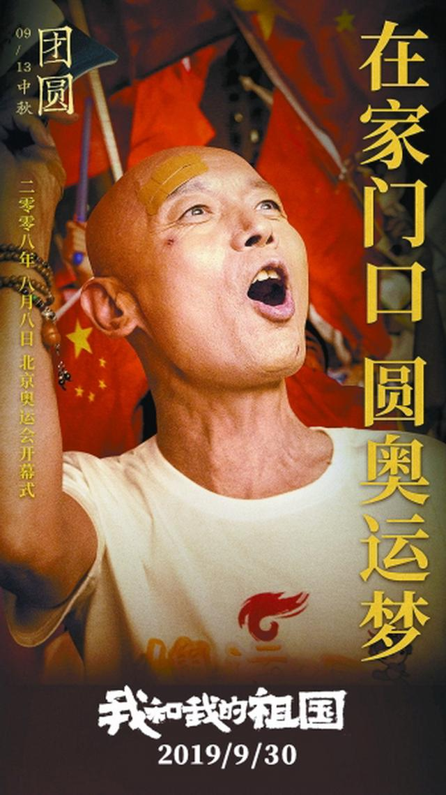 全年票房有望突破635亿,2019中国电影年度关键词有这些