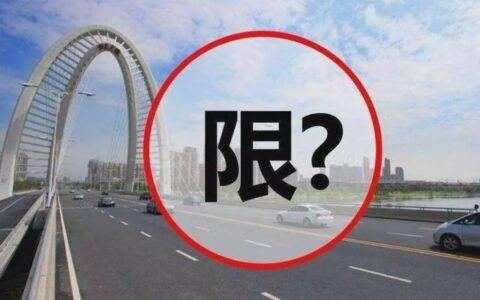 """2019车市关键词:国六大关下,它们终究逃不过被""""卡死""""的命运"""