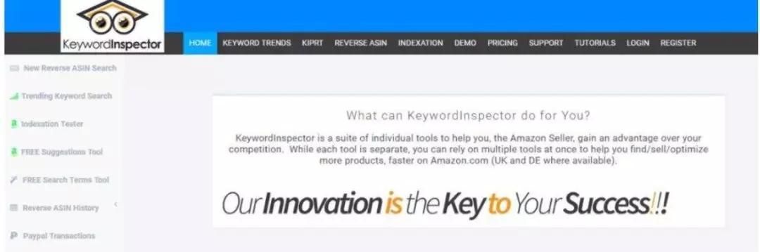 亚马逊关键词搜索排名、挖掘分析工具大全(附网址)